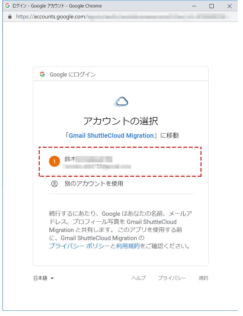 Gmail:すべてのメールと連絡先を別のGmailにインポートする