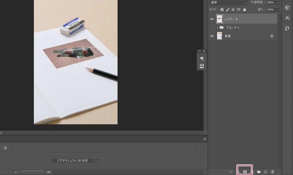 ぼかし(レンズ)ではめ込み画像のフォーカスを調整する