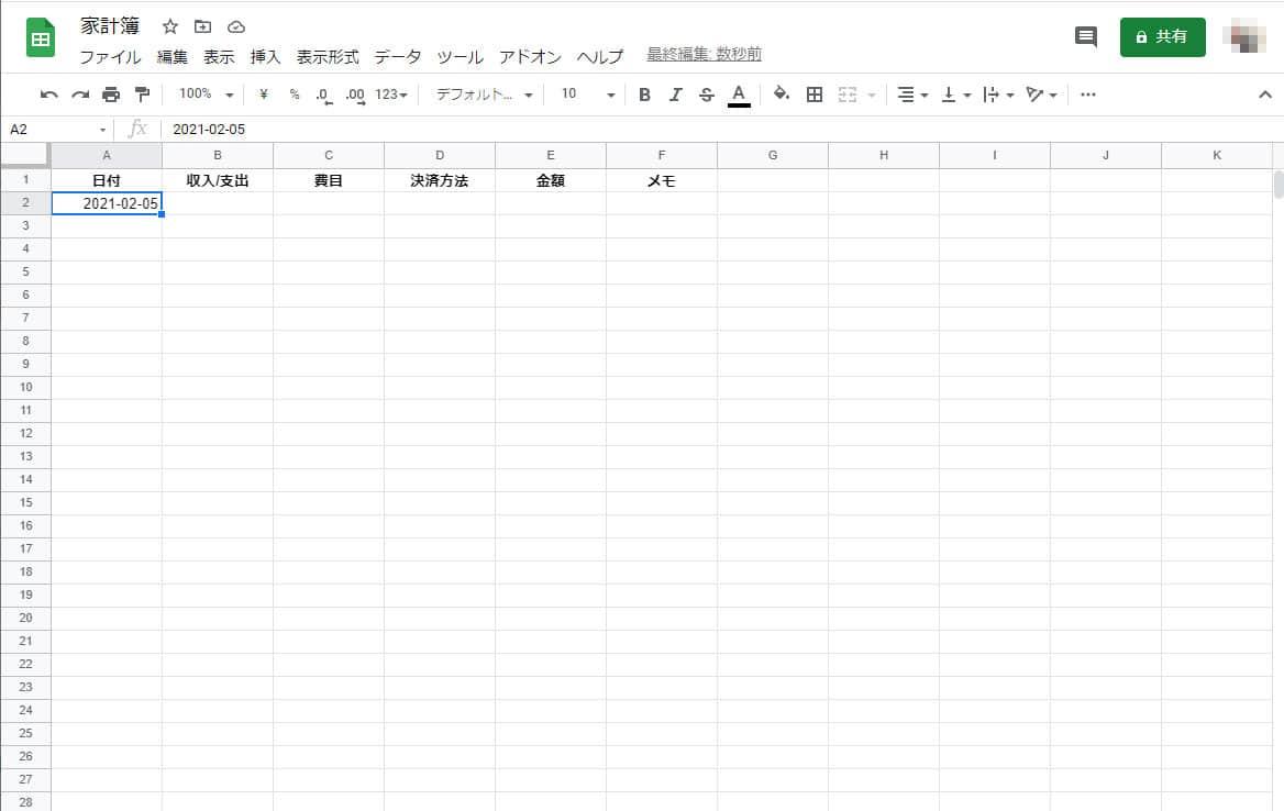 ポップアップカレンダーから日付がセルに入力される