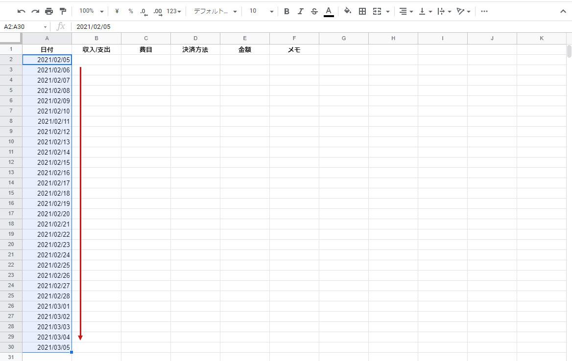 規則と形式を設定したセルを選択してドラッグするとデータもこいーされる