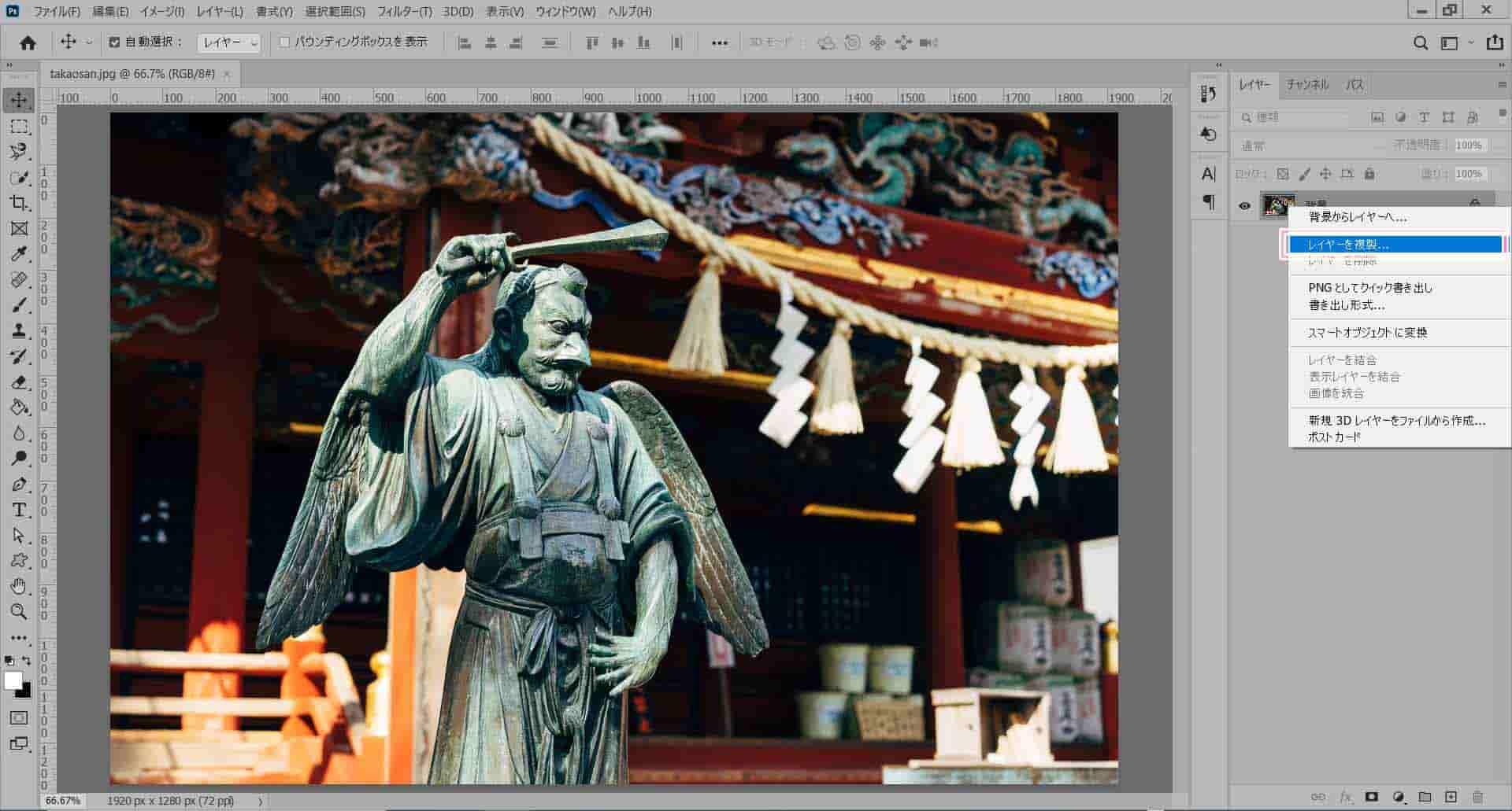 Photoshopでテキストを使ってレイヤーマスクを作る 最初のステップ