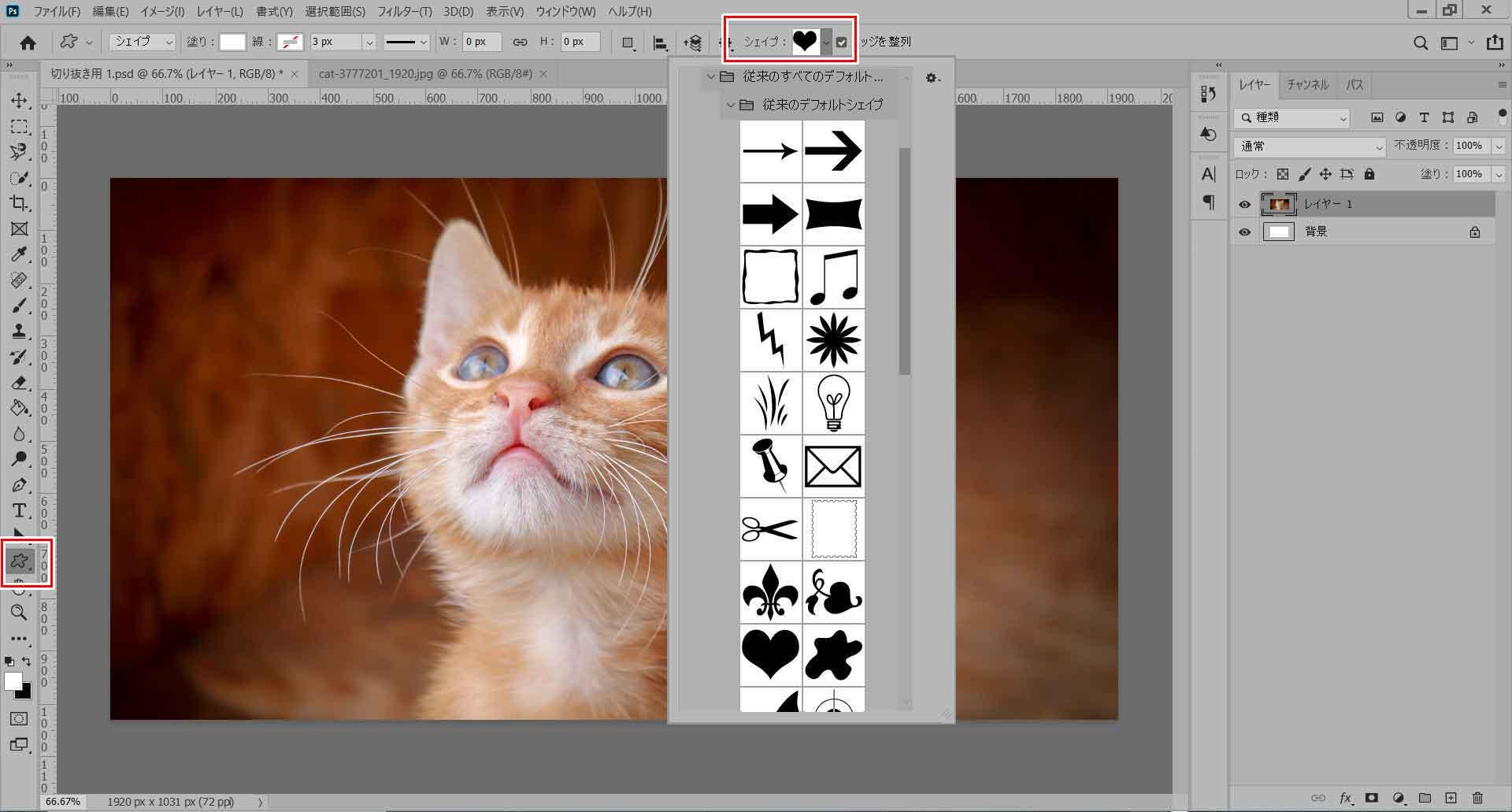 切り抜く画像を開いてカスタムシェイプから切り抜く枠を選択する