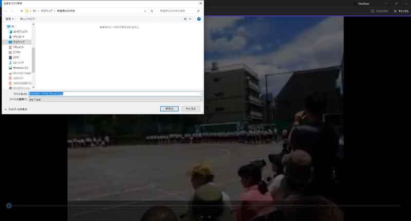 DVD Styler元動画から静止画を切り出す03