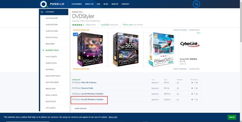 DVD Stylerのダウンロードページでバージョンを選ぶ 2つ目のステップ
