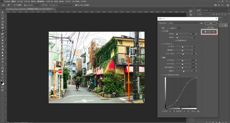 フォトショップでイラスト風に加工する_ベースになる画像の明るさと色を調整する 02