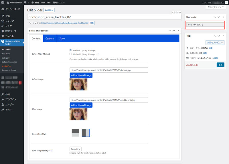 WordPressプラグイン Before and After Sliderでスライダーを新規追加する ショートコードが生成される